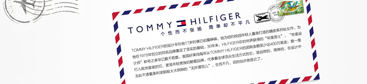 tommy hilfiger 汤米 男包 钱包