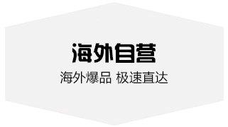 香港/保稅倉