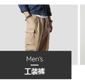 海外购服饰鞋包春季潮流新趋势 - 春装