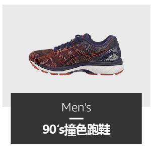 海外购春季潮流新趋势 - 春鞋新趋势