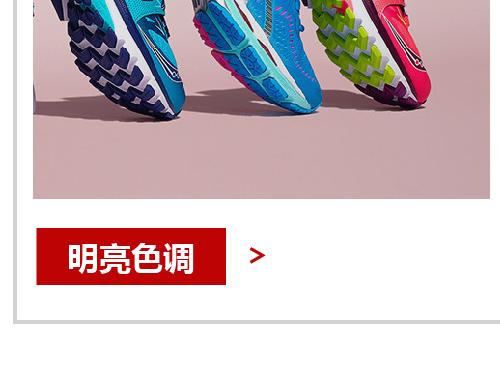 海外购服饰鞋包春季潮流新趋势
