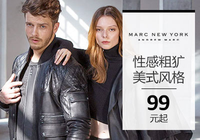 Marc New York by Marc Andraw