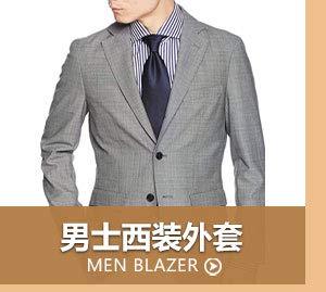 男式西裝外套