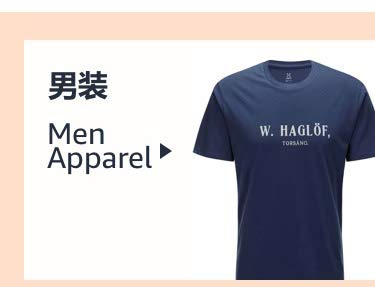 男装 Men Apparel