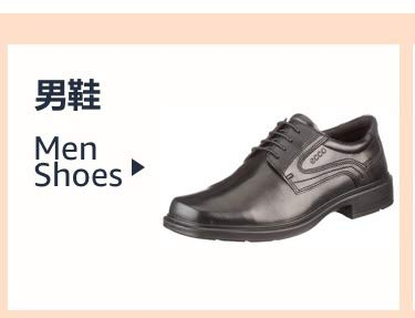 """男鞋 Men Shoes"""