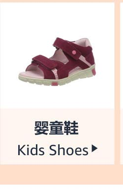 """婴童鞋 Kids Shoes"""
