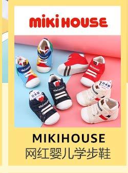 MIKIHOUSE