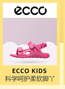 ECCO Kids