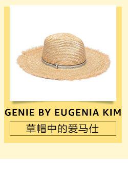 Genie by Eugenia Kim