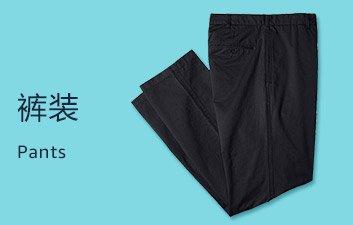 Calvin Klein 全球大促 - 裤装
