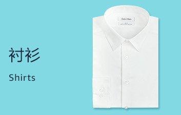 Calvin Klein 全球大促 - 衬衫