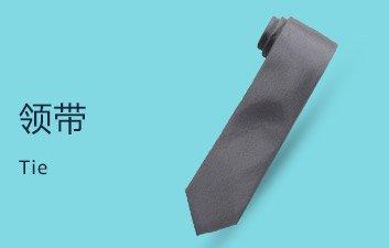 Calvin Klein 全球大促 - 领带配饰