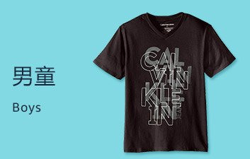Calvin Klein 全球大促 - 男童