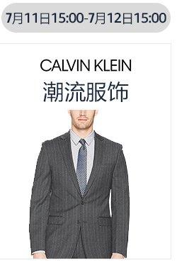 Calvin Klein 全球大促 潮流服饰