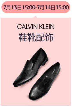 Calvin Klein 全球大促 鞋靴配饰