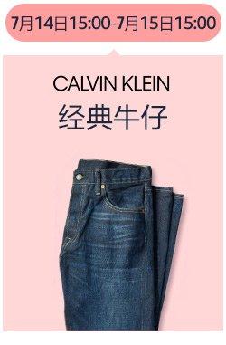 Calvin Klein 全球大促 牛仔