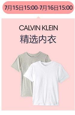 Calvin Klein 全球大促 内衣