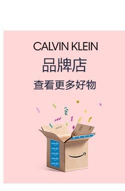 Calvin Klein 全球大促 品牌店