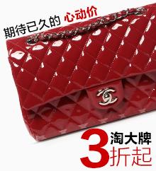 奢侈品箱包