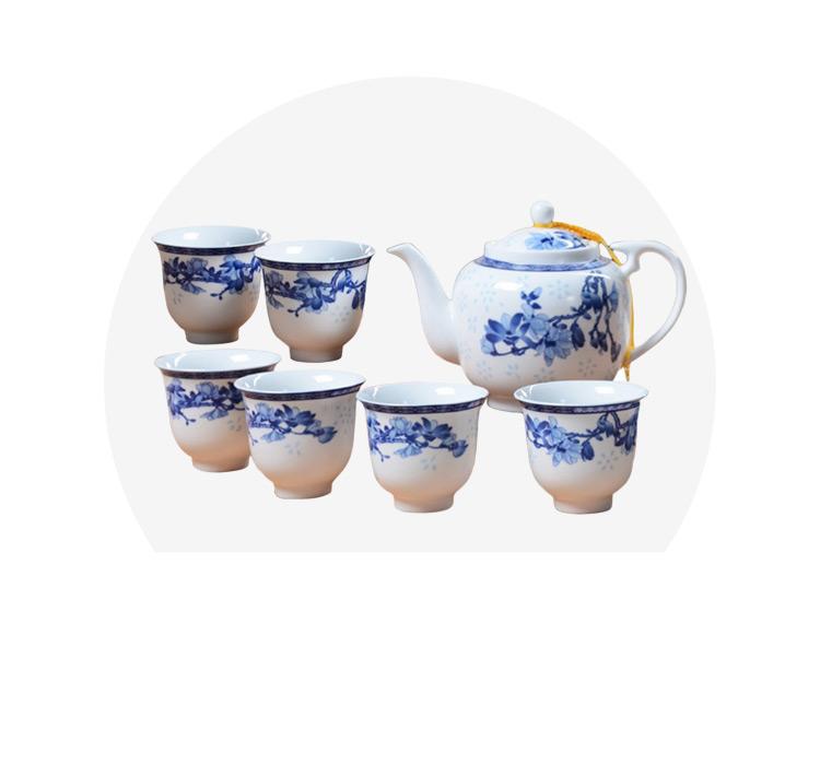 Tat silo辰香 茶具