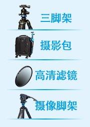 百诺相机配件亚马逊旗舰店-亚马逊中国