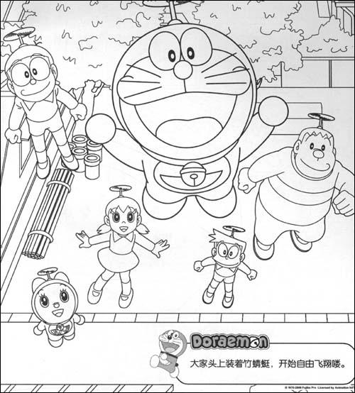 哆啦a梦涂色大全:空气蜡笔(附彩色贴纸2张和精美名片1