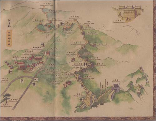 《北京手绘旅游地图:长城(典藏版)》 北京好景东方, .