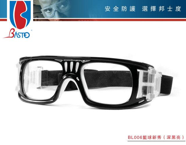 镜框采用进口丙酸酯原料,一体化结构设计,鼻梁部位和太阳穴两侧配套