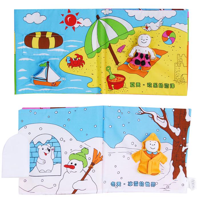 活动的小熊 可穿的四季衣服,沙沙响的青草,活动的夏秋季蘑菇,可爱的