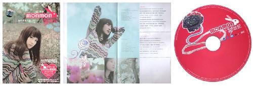 蔡孟臻_蔡孟臻:梦游记(cd dvd)美梦成真影音版