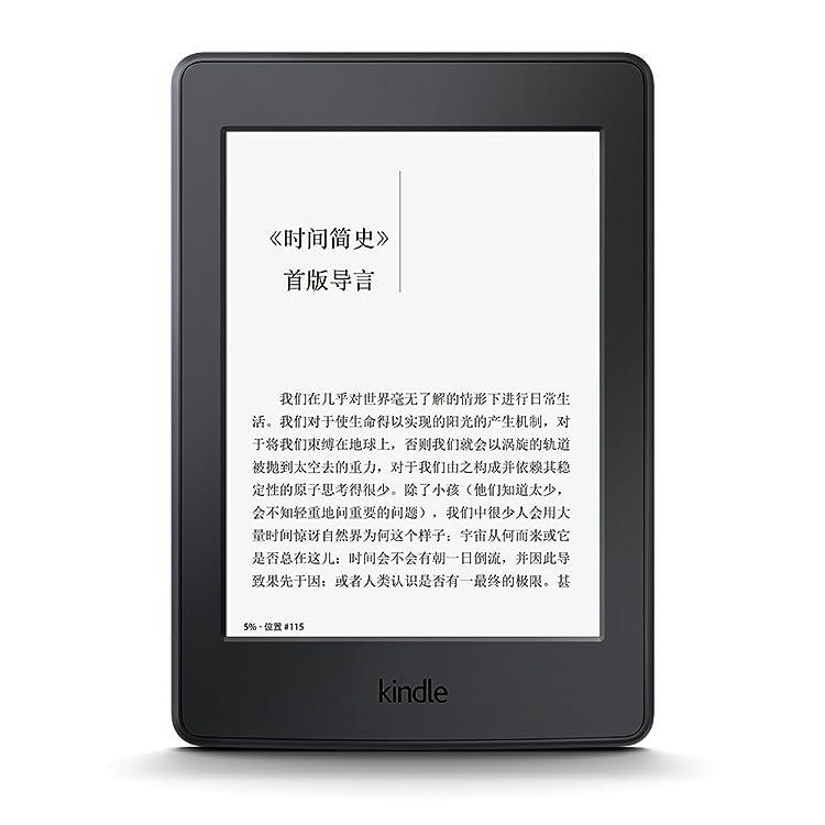 幾個你不知道的Kindle使用技巧