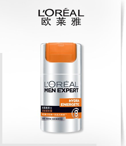 Loreal Men