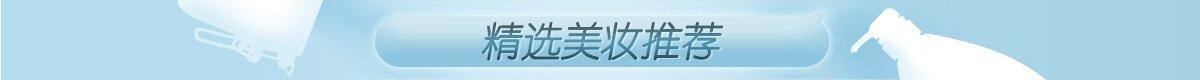 cunyufan/20170918B99G50/strip750