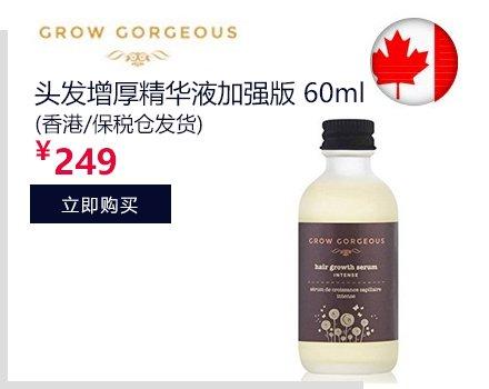 鼠标移至图上可放大图片 Grow Gorgeous 头发增厚精华液加强版 60ml(加拿大品牌 香港直邮)