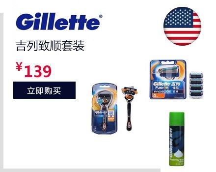 Mediheal 美迪惠尔N.M.F针剂水库保湿面膜 25ml*10片/盒(韩国品牌 香港直邮)