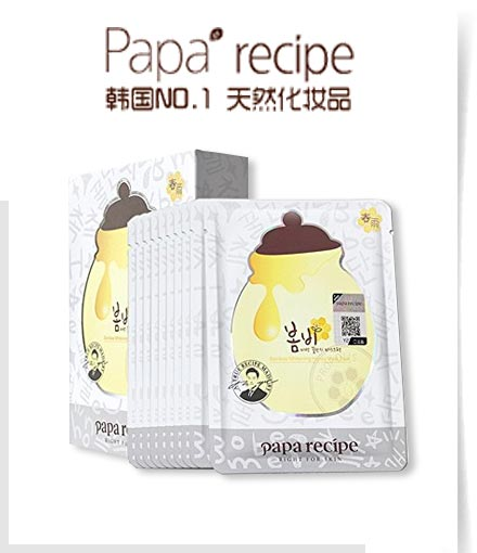 Papa recipe 春雨