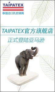 taipetax首页·促销