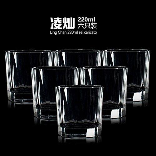 意德丽塔 凌灿系列220ml洋酒杯 烈酒杯 无铅玻璃杯