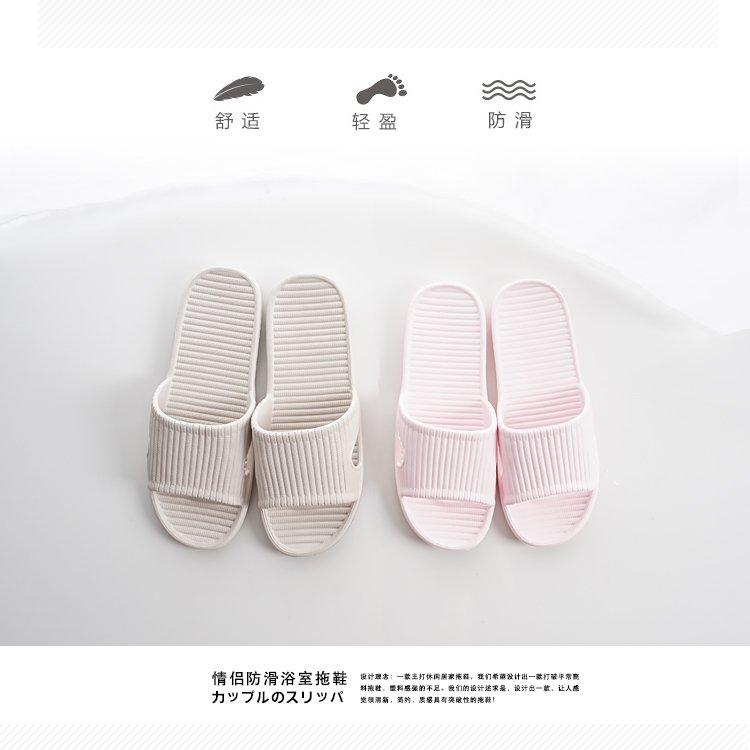 攸朴 日式简约速干四季家居素色拖鞋男女家用厚底防滑室内室外情侣居家洗澡静音浴室拖鞋