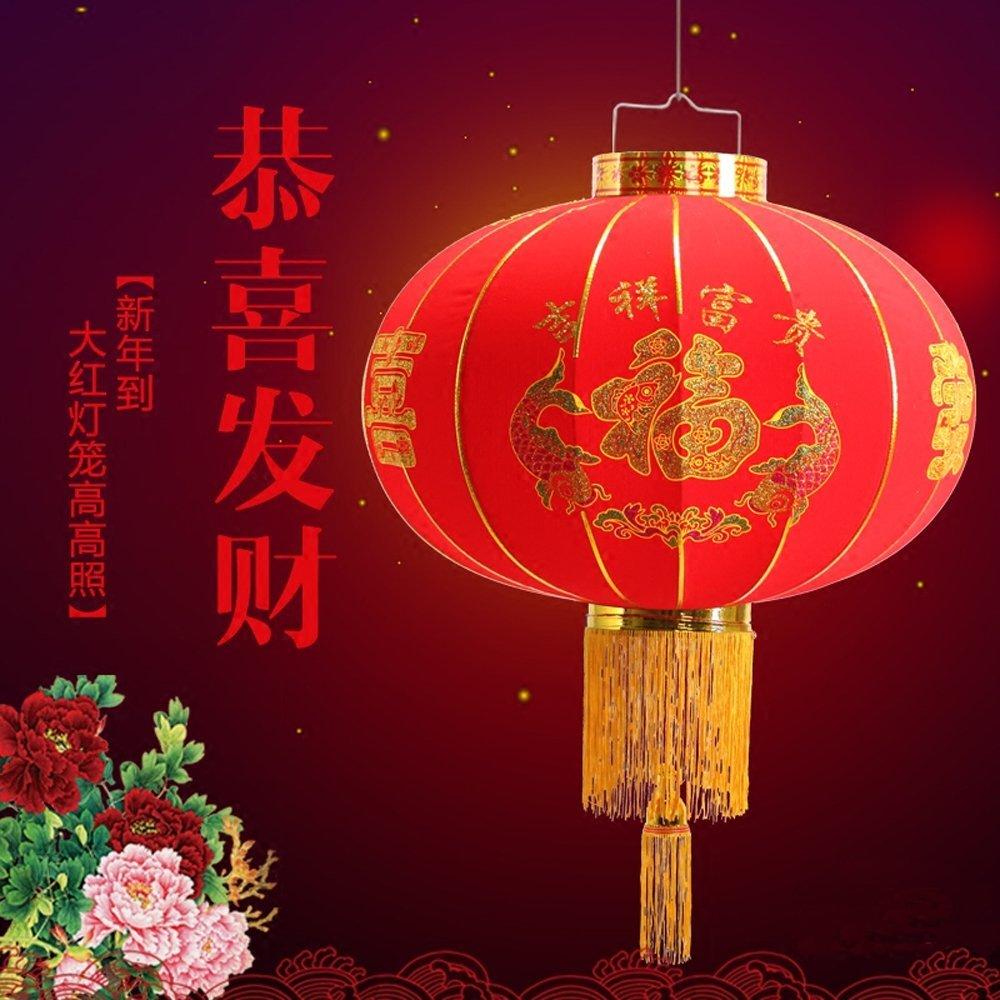 2017鸡年春节元旦新年装饰品春联福字大礼包高档年货红包静电贴春晖