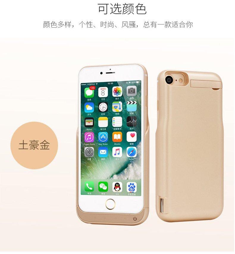 suoshi 索士 苹果 iphone6 背夹电池 专用 充电宝 移动电源 iphone6s