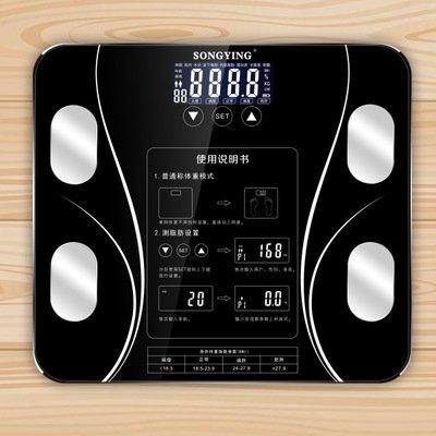 脂肪秤中文显示屏体脂称 电子体重秤人体成份分析健康秤 智能家用体脂秤 (黑色)
