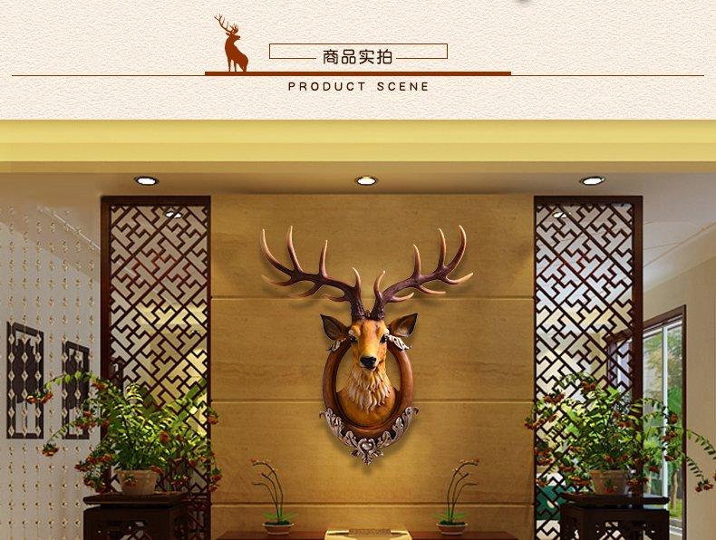 摆件壁挂件壁饰欧式创意玄关客厅酒吧背景立体装饰 (福鹿临门原棕色)