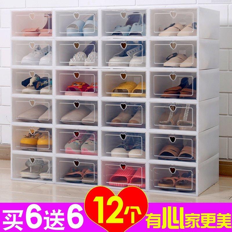 DIY自由组装心形透明塑料鞋盒子收纳神器日本鞋子收纳鞋箱翻盖抽屉式 (女款 31x21.5x12.5cm, 活力粉)