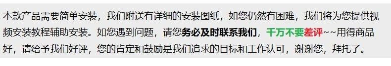 对联2018新年春节对联送礼红包窗花春联礼盒套装商务可定制