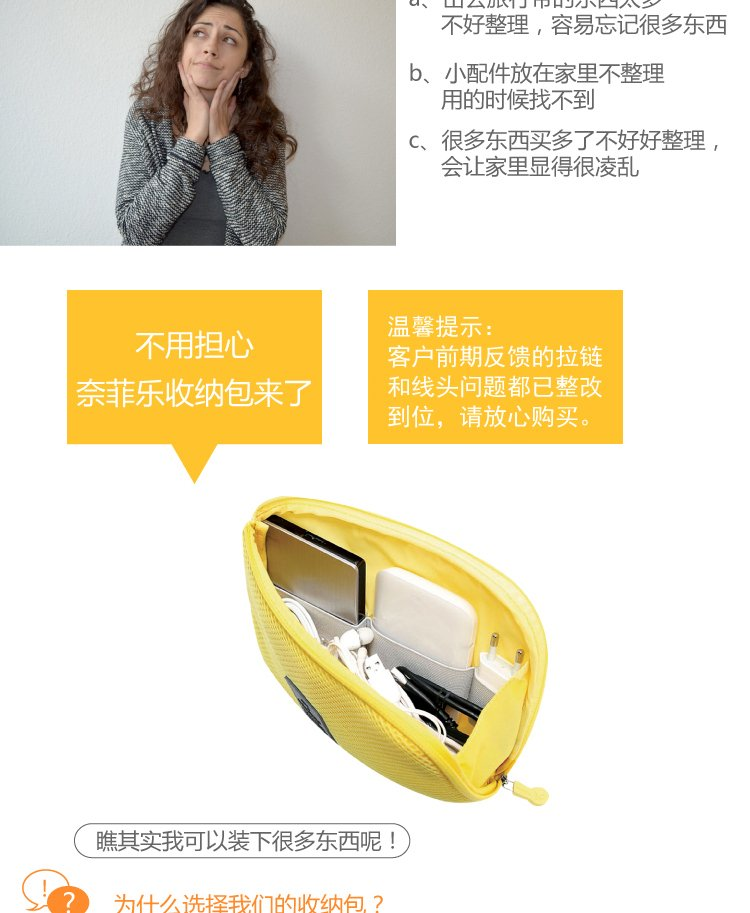 SJSHUMABAO0420_02