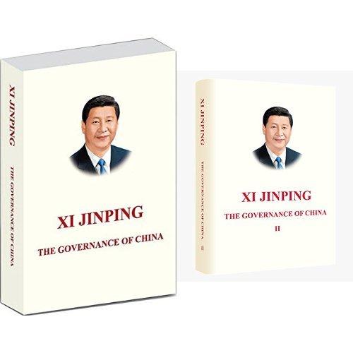 习近平谈治国理政(英文版)(套装共2册)
