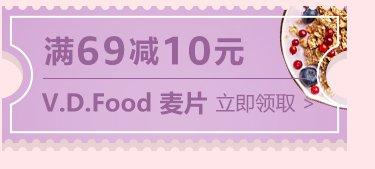 V.D.Food 麦片