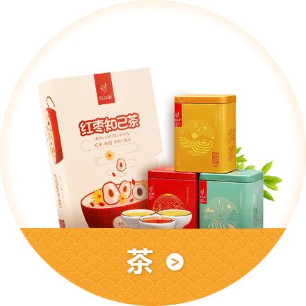 茶gy-440-440-tea