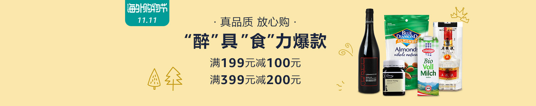 199-100 399-200